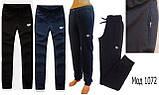 Спортивные брюки женские трикотаж. Мод. 1072. Разные цвета., фото 2