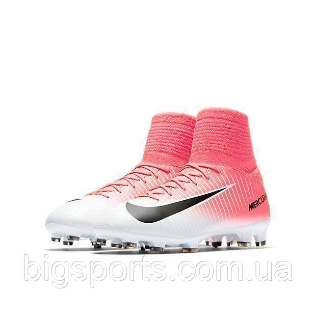 Бутсы футбольные дет. Nike Mercurial Superfly V FG (арт. 831943-601)