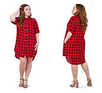 Рубашка туника женская летняя больших размеров