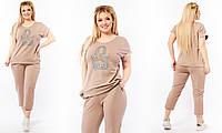 Летний спортивный костюм больших размеров Двунитка пенье Размер 50 52 54 56 58 60 62 64 В наличии 4 цвета, фото 1