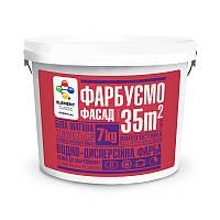 "Фасадная краска ""ELEMENT CLASSIC"", 7 кг"