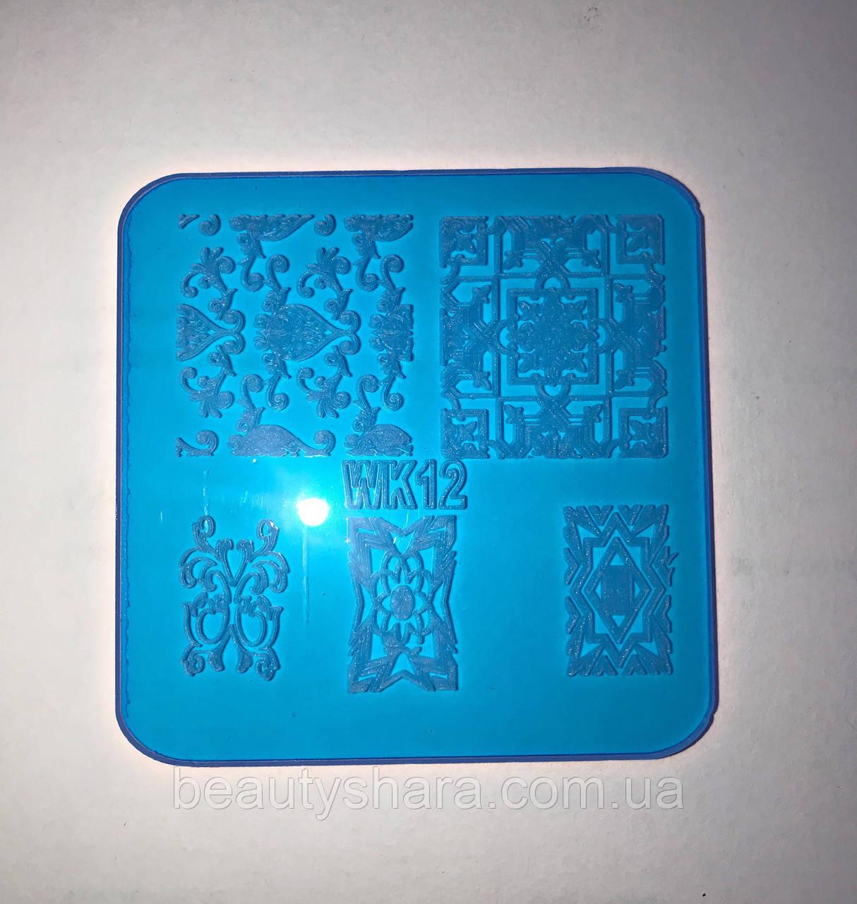Пластина для стемпинга (пластиковая) WK12