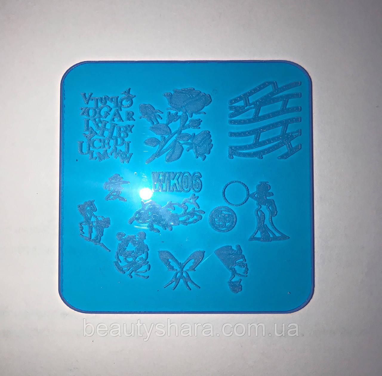 Пластина для стемпинга (пластиковая) WK06
