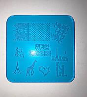 Пластина для стемпинга (пластиковая) WK05