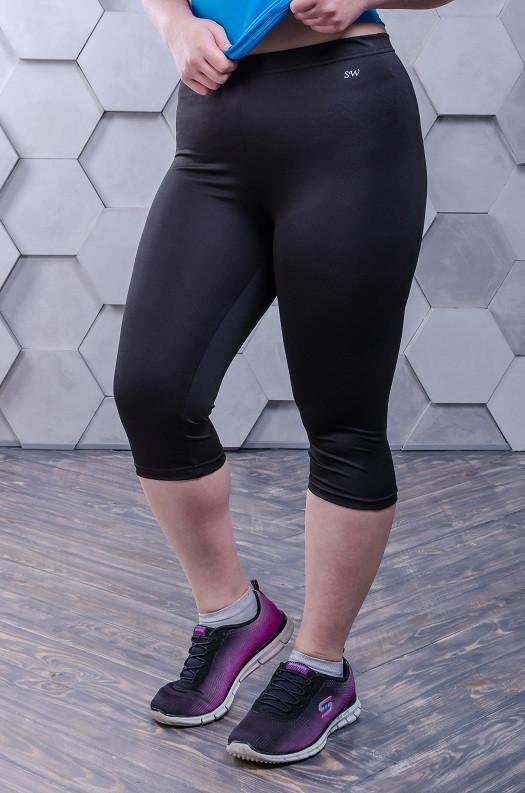 Эластичные бриджи для фитнеса размер  плюс черные(42-56)