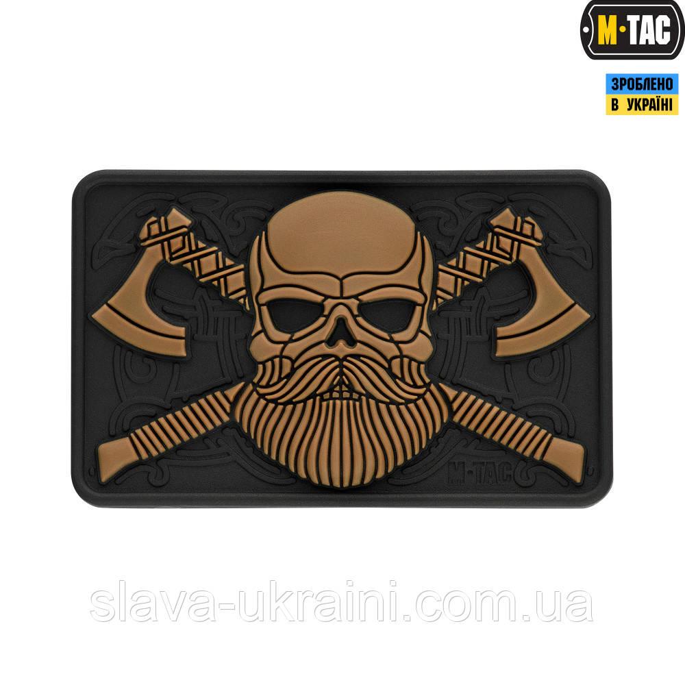 Нашивка M-Tac Bearded Skull 3D ПВХ Black/Coyote