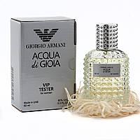 Giorgio Armani Aqua di Gioia TESTER VIP, женский, 60 мл