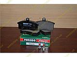 Колодки тормозные передние Ваз 2108 2109 21099 2113 2114 2115 Ferodo Target зеленые, фото 2