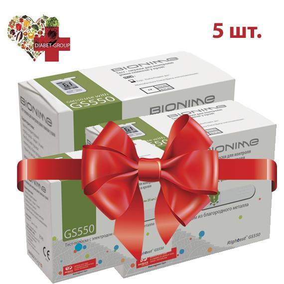 Тест полоски Бионайм 550 (Bionime Rightest GS550) №50 5  упаковок