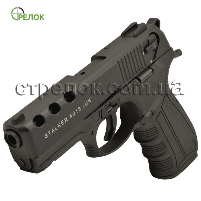 Пистолет стартовый Stalker 4918 Black