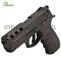 Пистолет стартовый Stalker 4918 Black, фото 1