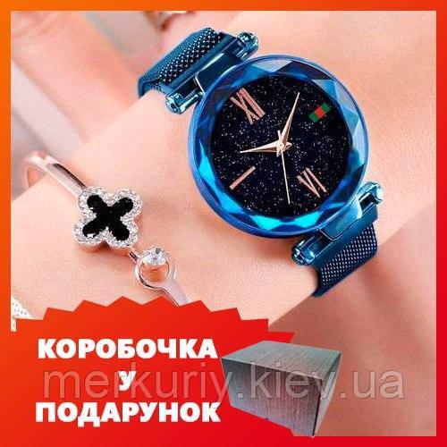 Стильные женские часы Starry Sky (Старри Скай)