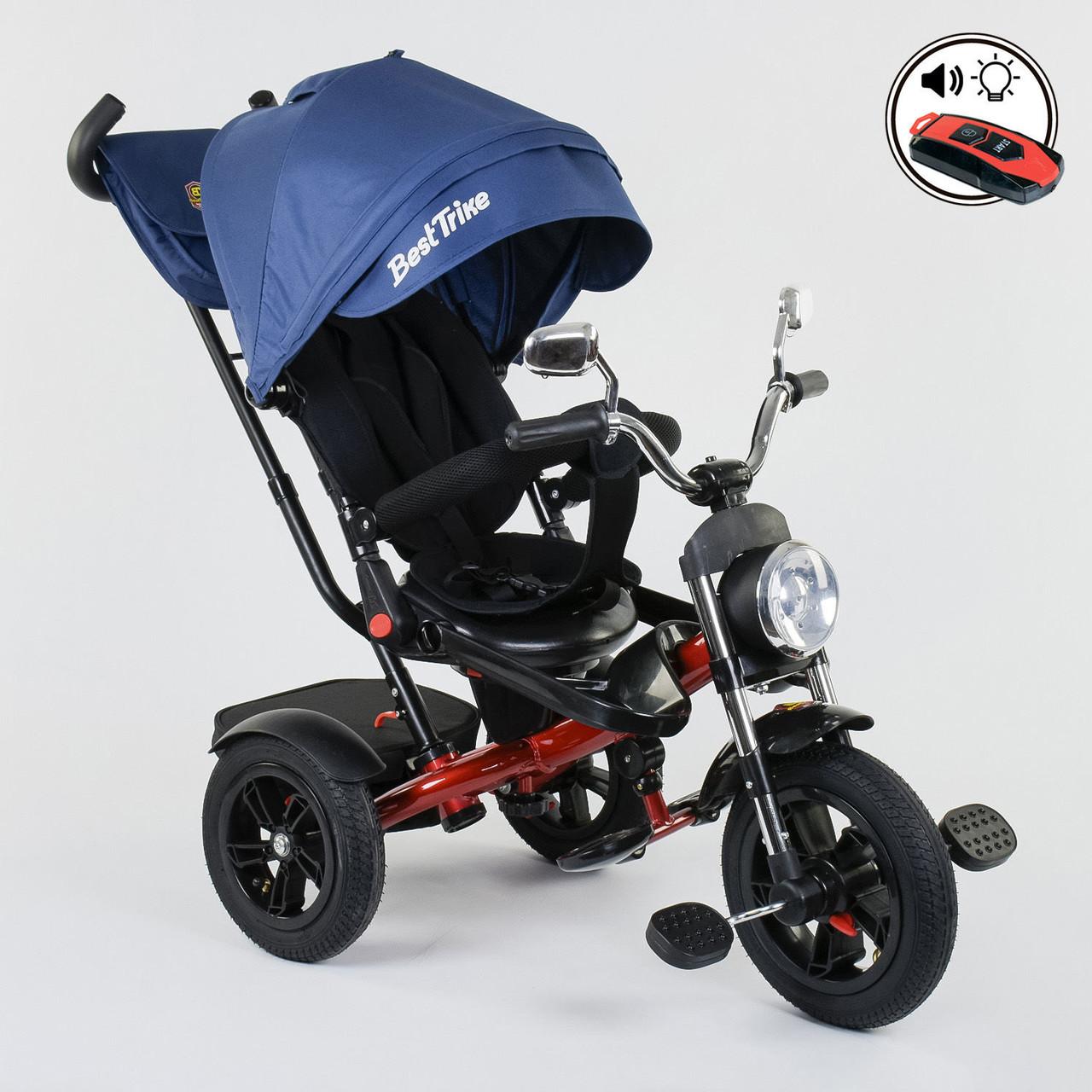 f94845c8c07b8 Детский трехколесный велосипед Best Trike 4490-9037 Гарантия качества Бесплатная  доставка - KIDSas магазин-