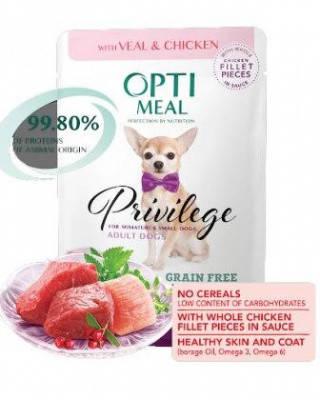 Консерва для собак Оптимил-OptimeaL з телятиною і курячим філе 85 гр, фото 2