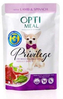 Вологий корм Оптимил для собак OPTIMEAL з ягням і шпинатом 85 гр