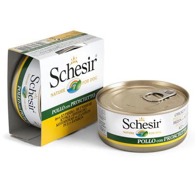Консерви для собак Schesir (Шезир) курка-шинка-вощи в желе 150 гр