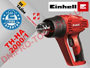 Фен технический Einhell TH-HA 2000/1 (4520179), фото 2