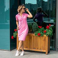 Платье Поло для кормящих розовое