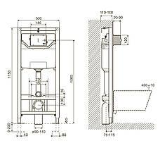 Комплект: MARO унитаз подвесной, сиденье мягкое+Комплект инсталляции Impresse 3в1 (клавиша PAN Laska bila), фото 3