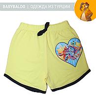 """Шорты жёлтые для девочки """"Единорог""""  (от 5 до 8 лет)"""