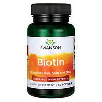 """Витамины """"Biotin"""", Swanson, 10,000 мкг, 60 капсул"""