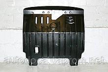 Защита картера двигателя и акпп Hyundai Matrix 2001-