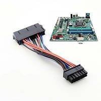 Переходник 14 to 24 Pins Lenovo ThinkStation E31 Power Supply