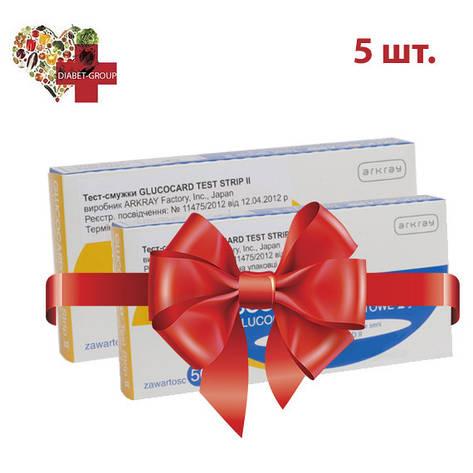 Тест полоски Glucocard Test Strip 2 (5 упаковок), фото 2