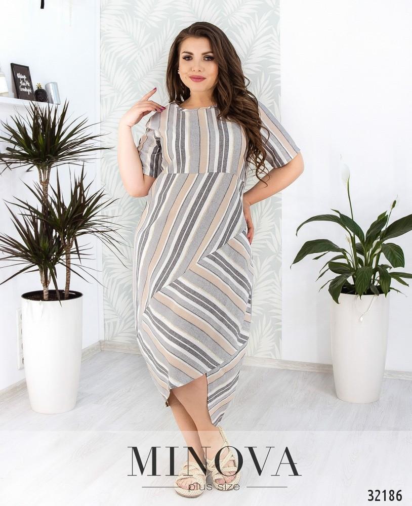 Платье женское летнее лен, размер: 54-56