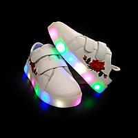 Кроссовки с подсветкой детские White CEW