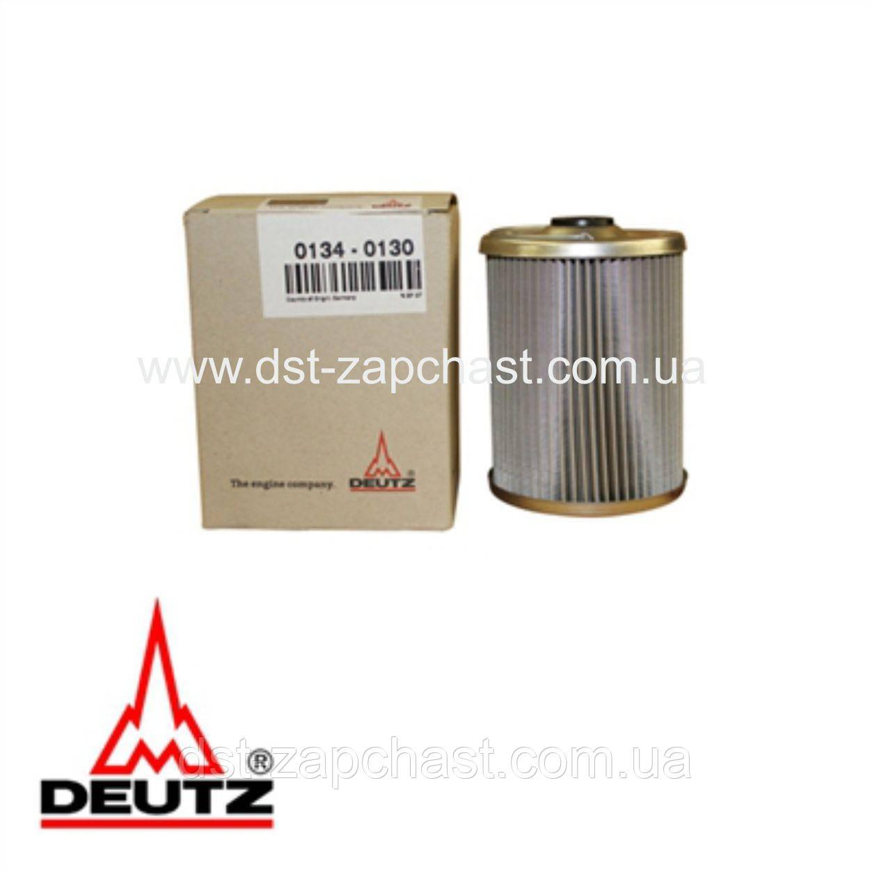 01340130, 01340115 Фильтр-вставка топлива для двигателей Deutz серии BFM1013