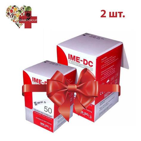 Тест полоски Ime-DC 50 2 упаковки, фото 2