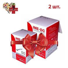 Тест полоски Ime-DC 50 2 упаковки