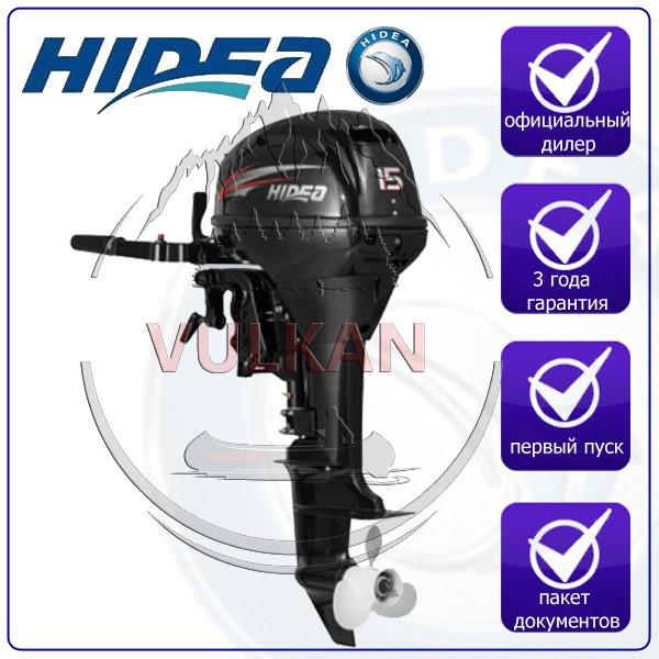 Лодочный мотор подвесной Hidea HD15FHS Двухтактный