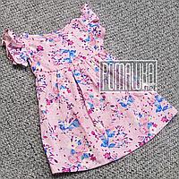 Детский летний сарафан платье 110 3-4 года лето для девочки девочке на девочку из КУЛИР-ПИНЬЕ 4707 Розовый