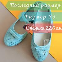 Голубые туфли на девочку, школьная детская обувь тм Тom.m р.35, фото 1