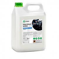 Полироль кожа, резина и пластик «Polyrole Shine» глянец 5 кг 341005 Grass