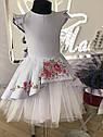 Платье нарядное детское София Размер 134, фото 9