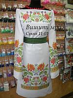 Женская заготовка платья 11