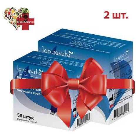 Тест-полоски Longevita 2 упаковки по 50 шт., фото 2