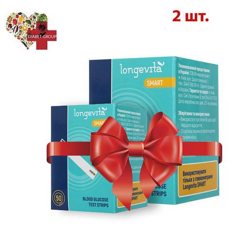Тест-полоски Longevita Smart, 50 шт. 2 упаковки, фото 2
