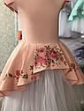 Платье нарядное детское София Размеры 116- 140 Хит продаж, фото 9