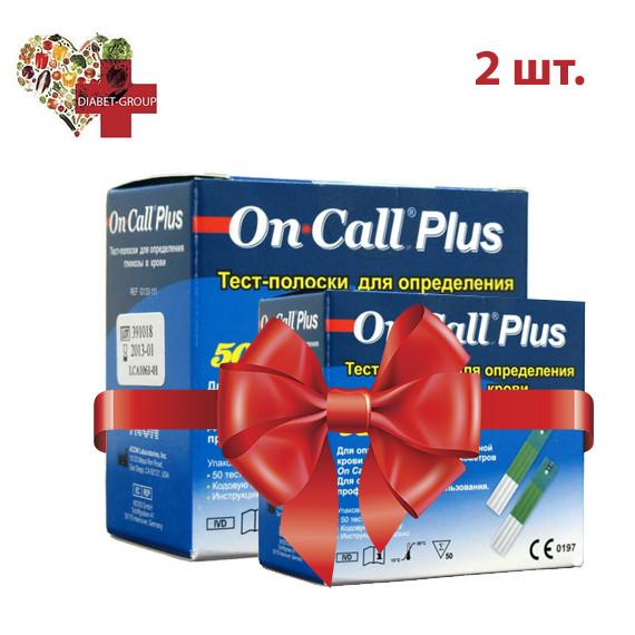 Тест-полоски On Call Plus 50 2 упаковки