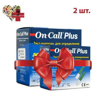Тест-полоски On Call Plus 50 2 упаковки, фото 2