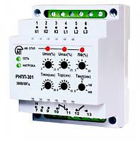 Реле напряжения, послед., перекоса и обрыва фаз, контроль МП, индикация РНПП-302 Новатек Электро