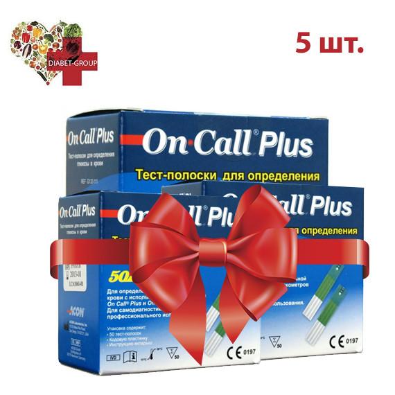 Тест-полоскиOn Call Plus 50 5 упаковок