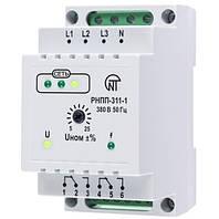 Реле напряжения, последовательности, перекоса, частоты и обрыва фаз РНПП-311-1 Новатек Электро