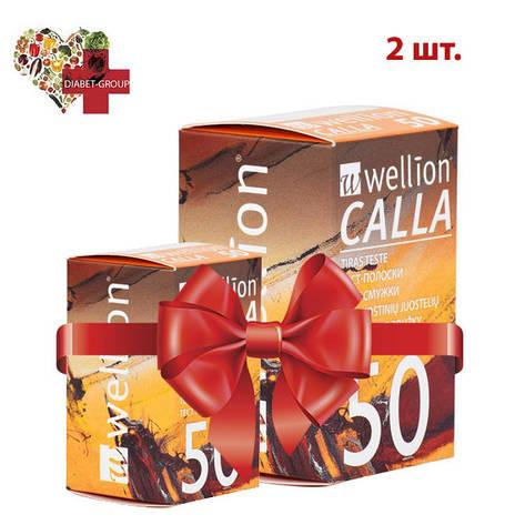 Тест полоски Wellion Calla 50 2 упаковки, фото 2
