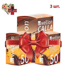 Wellion Calla 50 3 упаковки