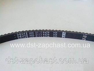 01179479, 01182046 Ремень клиновой 1075 см для двигателей Deutz 1013, 2013, 2012